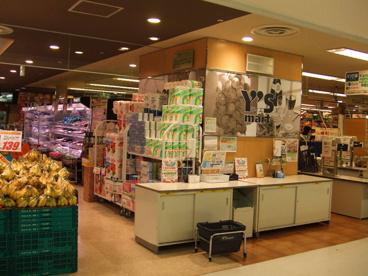 Y's mart(ワイズマート) シャポー市川店の画像1