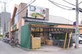 Y's mart(ワイズマート) 東船橋店