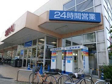 西友 新浜店の画像1