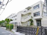 奈良市立伏見中学校