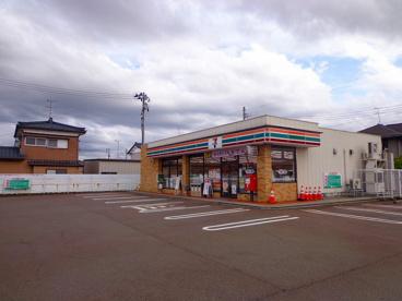 セブン-イレブン御幸町店の画像1