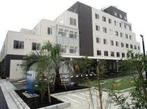 湘南台第一病院