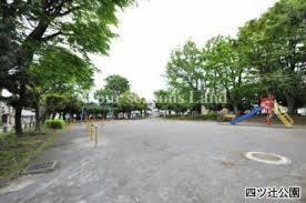 四ツ辻公園の画像1