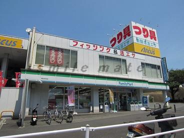 ファミリーマート本牧間門店の画像1