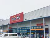 Price Cut(プライスカット) 西の京店