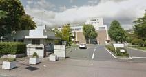 国立大学法人茨城大学工学部