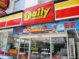 デイリーヤマザキ 大阪博労町店の画像1