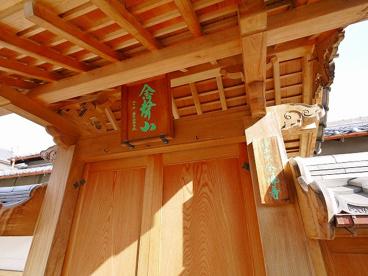 念佛寺(田町)の画像4