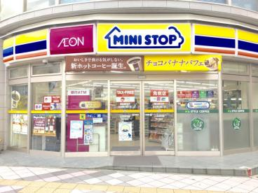 ミニストップ 西心斎橋2丁目店の画像1