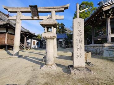 素盞男神社(武蔵町)の画像5