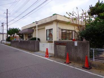 山田保育園の画像1