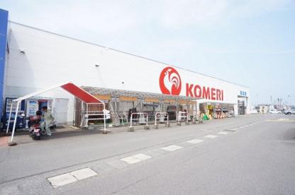 コメリパワー 黒埼店の画像1