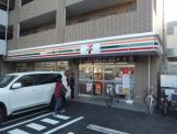 セブンイレブン 中野上高田1丁目店