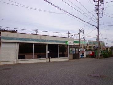 青山駅の画像1