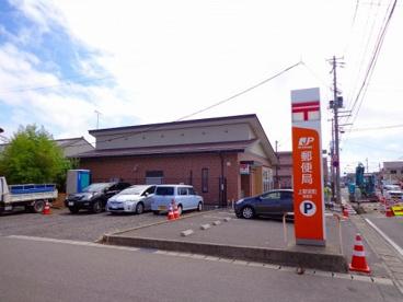 上新栄町郵便局の画像1
