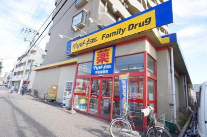 マツモトキヨシ 西湊町通店の画像1
