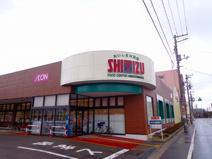 清水フードセンター湊町店