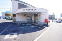 新潟関屋郵便局