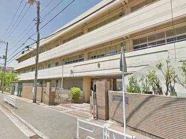 横浜市立浦島丘中学校の画像1