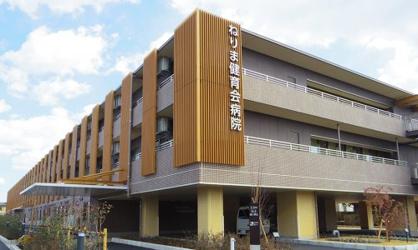 ねりま健育会病院の画像1