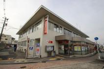安芸府中郵便局