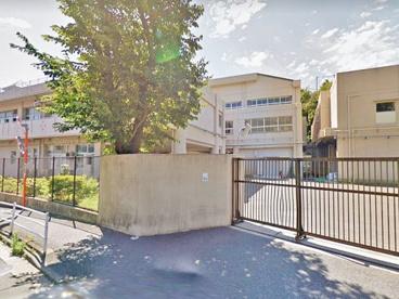 横浜市立立野小学校の画像1