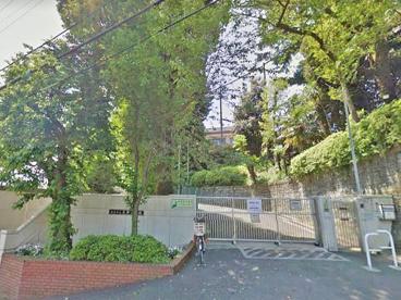 横浜市立元街小学校の画像1