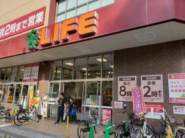 ライフ 太融寺店の画像4