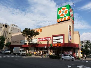 ライフ 太融寺店の画像5