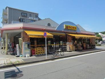マインマート本牧店の画像1