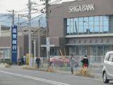滋賀銀行唐崎支店