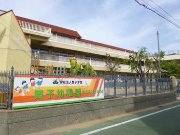 舞子幼稚園の画像1