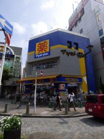 マツモトキヨシ matsukiyoLAB 本八幡駅前店の画像1