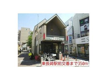 目白警察署 東長崎駅前交番の画像1