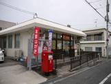 泉北城山台郵便局