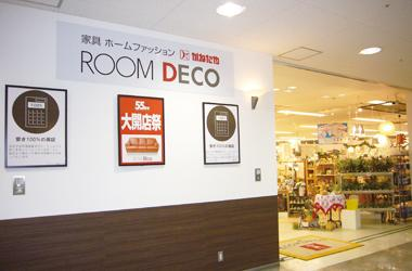 ROOM DECOかねたや家具市川店の画像1