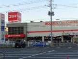 コジマ×ビックカメラ 新船橋店