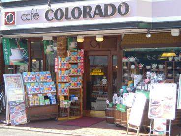 カフェ コロラド 下総中山店の画像1
