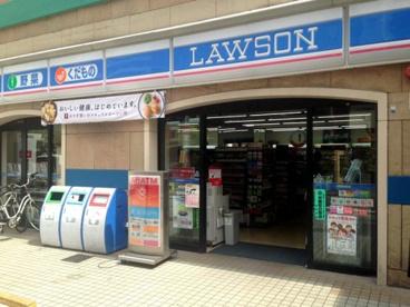 ローソン 福岡西新五丁目店の画像1