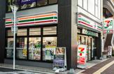 セブンイレブン 福岡藤崎駅前店