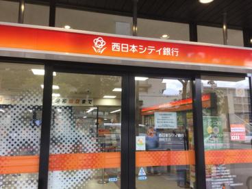 西日本シティ銀行藤崎支店の画像1