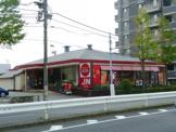 ガスト 関町店