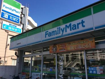 ファミリーマート 藤崎駅前店の画像1