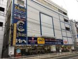 ゲオ 福岡西新店
