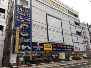 ゲオ 福岡西新店の画像1