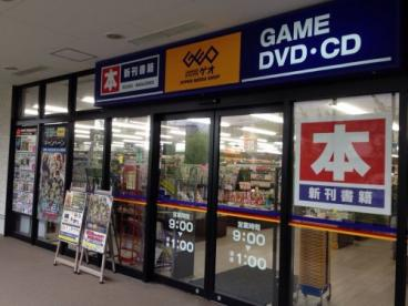 ゲオ 福岡姪浜駅前店の画像1