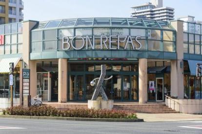 ボンラパス百道店の画像1