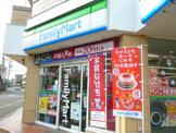ファミリーマート 武蔵境二丁目店