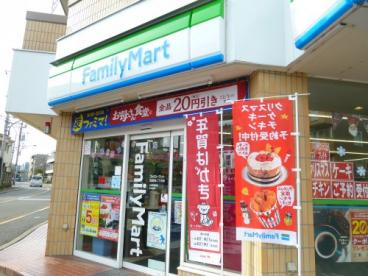 ファミリーマート 武蔵境二丁目店の画像1