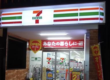 セブンイレブン 福岡中西商店街店の画像1